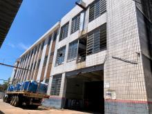 Venda galpão industrial logístico Rio de Janeiro